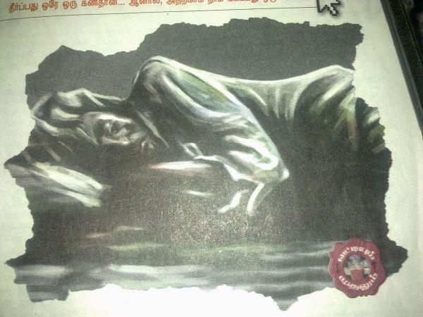 வட்டியும் முதலும்: பசி - ஆனந்த விகடன் - 17/08/2011 - By - ராஜீமுருகன் (3/3)